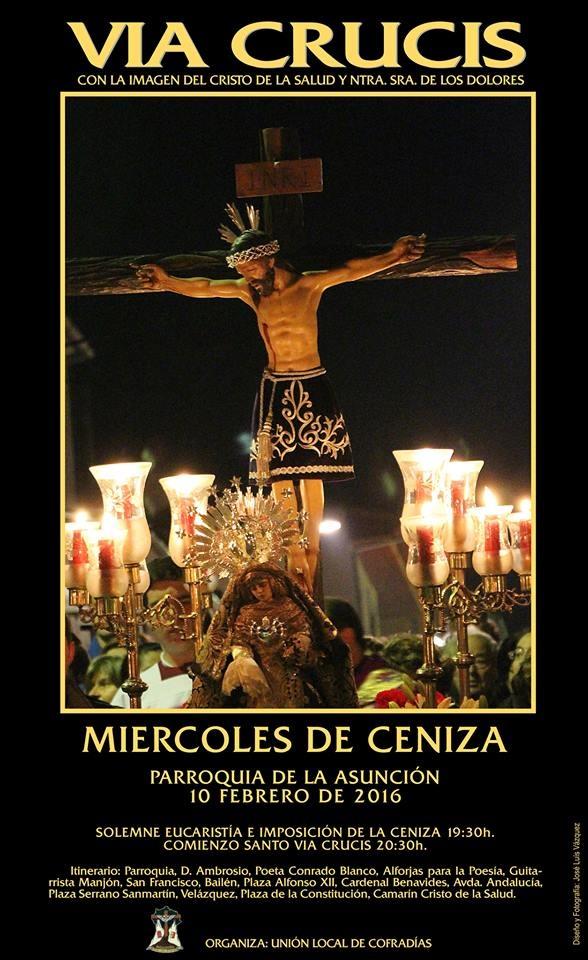 FIESTAS CUARESMALES Y MIÉRCOLES DE CENIZA
