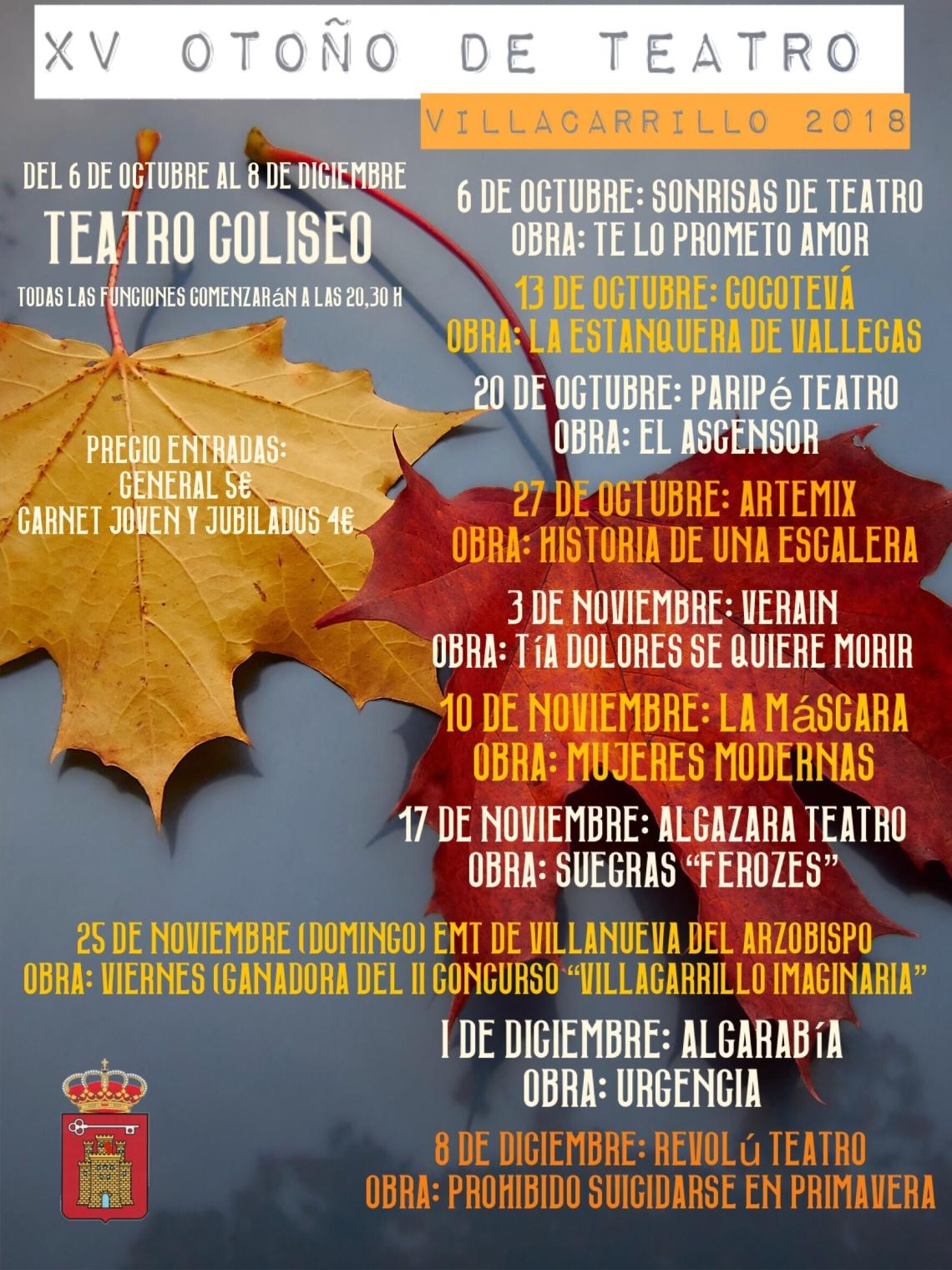 cartel otoño de teatro 2018
